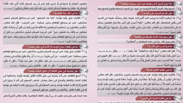 Above, a Q&A section in an ISIS pamphlet detailed how taking women as sexual slaves is part of ISIS policy: